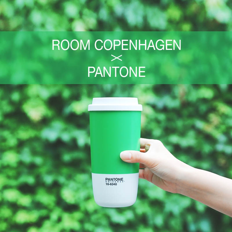 PANTONE THERMO CUP